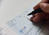 Pagamento com cheques no comércio pode ter novas regras.